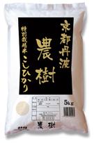 農樹コシヒカリ/金 5kg